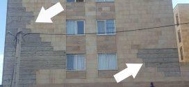10 علت شکایت از مهندس ناظر ، طراح و مجری ساختمان